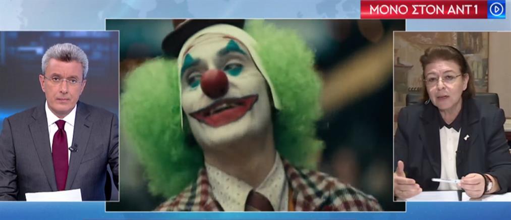 """Μενδώνη στον ΑΝΤ1 για τον """"Τζόκερ"""": δεν τίθεται ζήτημα λογοκρισίας για την ταινία (βίντεο)"""