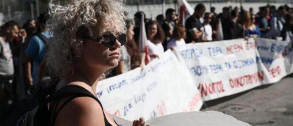 Φοιτητική πορεία στην Αθήνα