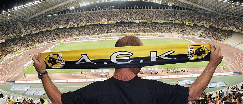 Η ΑΕΚ πήρε το εισιτήριο για τα προημιτελικά