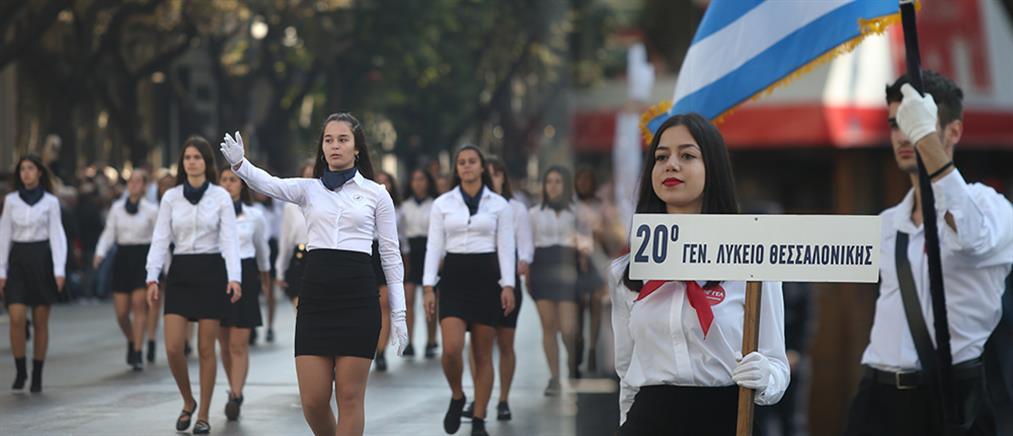 Mε λαμπρότητα η μαθητική παρέλαση στη Θεσσαλονίκη (εικόνες)