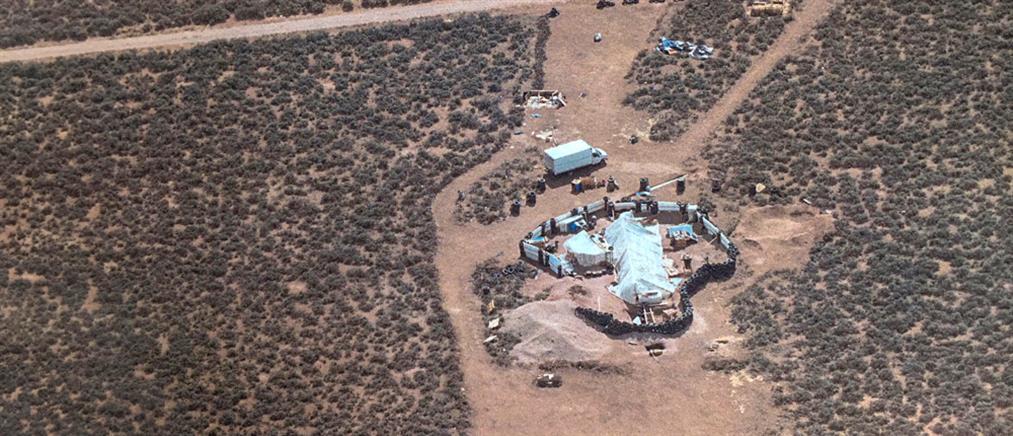 Εδώ μέσα κρατούσαν ομήρους έντεκα παιδιά! (εικόνες)