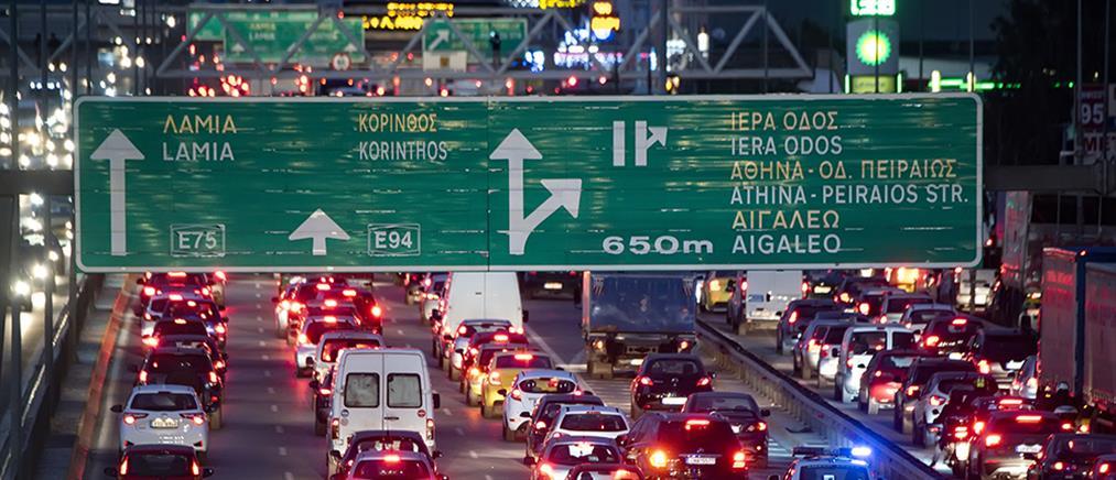 "Lockdown: στοιχεία από τα διόδια για την ""έξοδο"" των Αθηναίων"