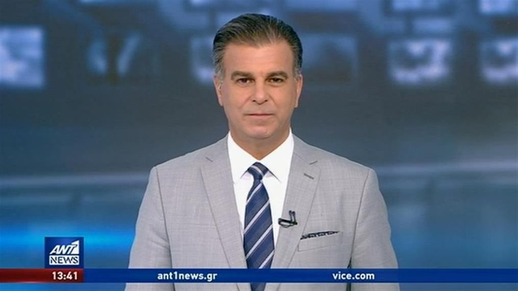 ANT1 NEWS 16-07-2020 ΣΤΙΣ 13:00