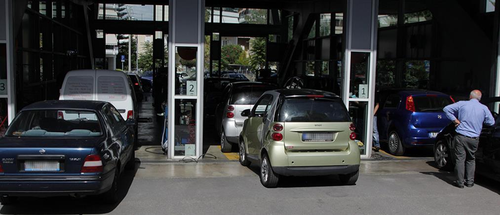 Τι ισχύει για εξετάσεις οδήγησης, προσωρινή άδεια και ΚΤΕΟ