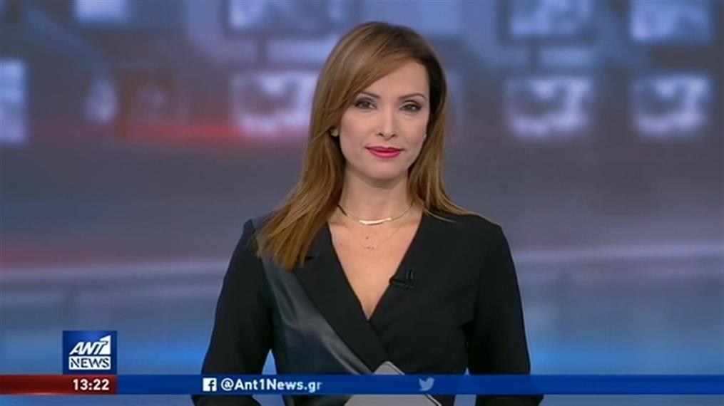 ANT1 NEWS 19-11-2019 ΣΤΙΣ 13:00
