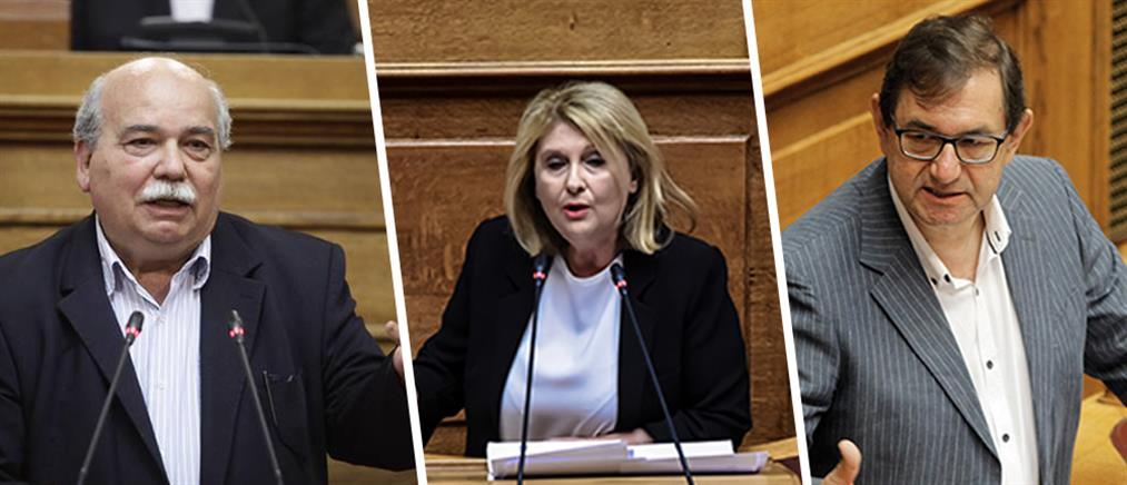 Βουλή: καβγάς για το Σκοπιανό