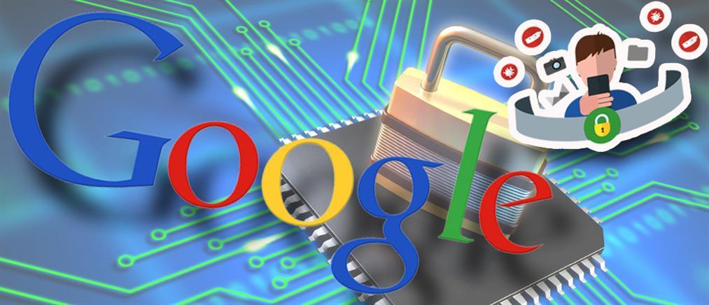 Ημέρα Ασφαλούς Διαδικτύου: συμβουλές της Google για να αποφύγετε ...περιπέτειες στο internet