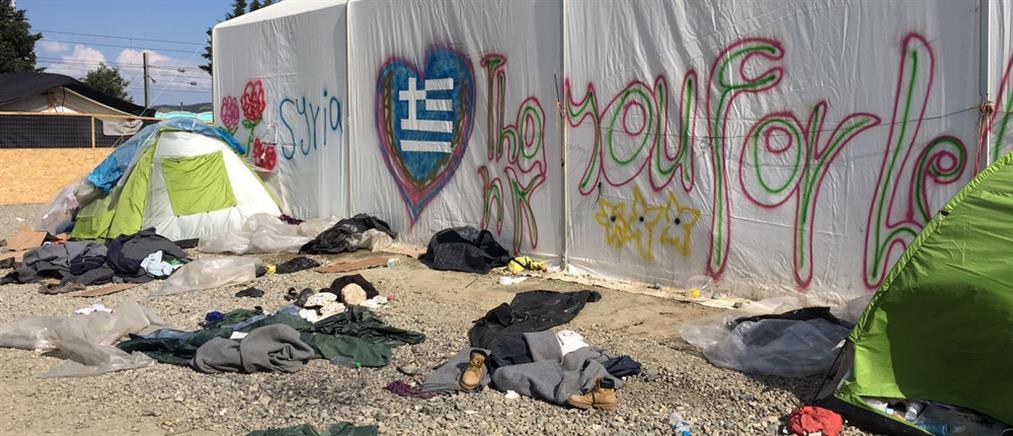 Άδειασε ο καταυλισμός προσφύγων στην Ειδομένη