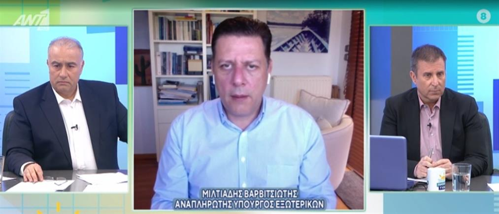 """Βαρβιτσιώτης στον ΑΝΤ1: μας """"φοβίζει"""" η οικονομική κρίση στην Τουρκία"""