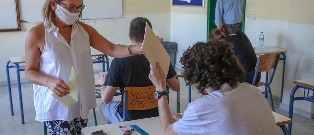 Self test – Πανελλαδικές: Οδηγίες για υποψήφιους και εκπαιδευτικούς