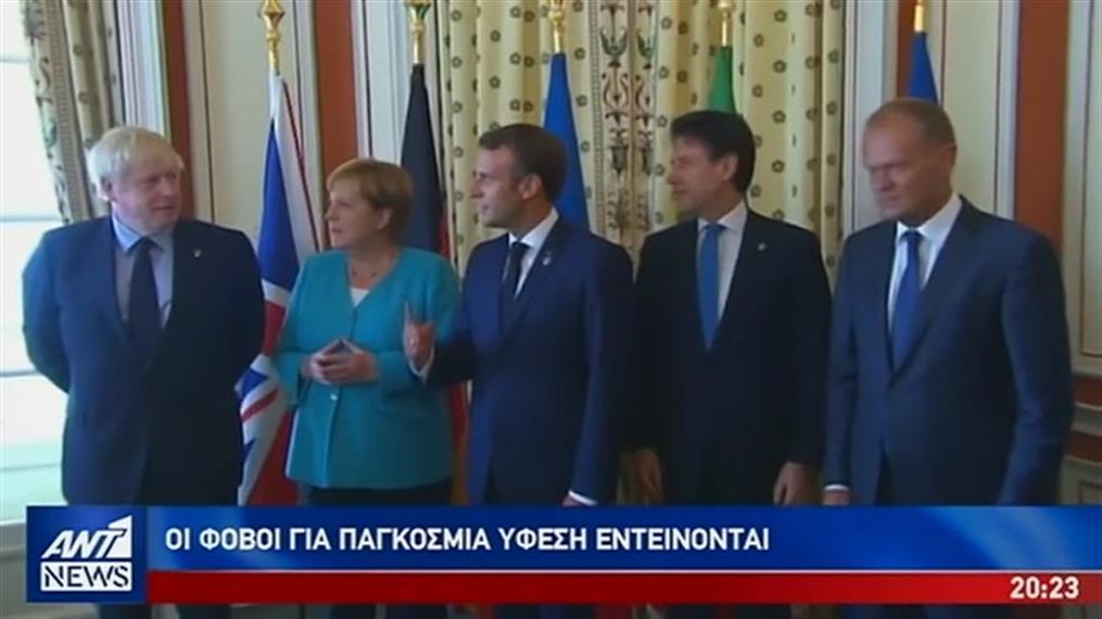 """""""Καυτή"""" η ατζέντα της Συνοδού των G-7"""