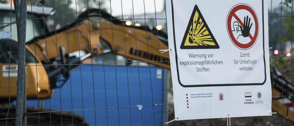 Εξουδετερώθηκε η βόμβα του Β' Παγκοσμίου Πολέμου στην Φρανκφούρτη