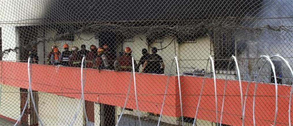 Φονική πυρκαγιά σε φυλακή για ανηλίκους (βίντεο)