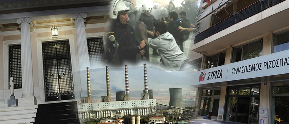 """""""Αιχμές"""" Μαξίμου κατά βουλευτών που διαμαρτύρονται για πλειστηριασμούς και γ΄ αξιολόγηση"""