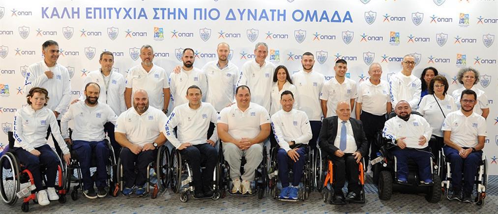 "O ΟΠΑΠ εύχεται ""καλή επιτυχία"" στους αθλητές της Ελληνικής Παραολυμπιακής Ομάδας"