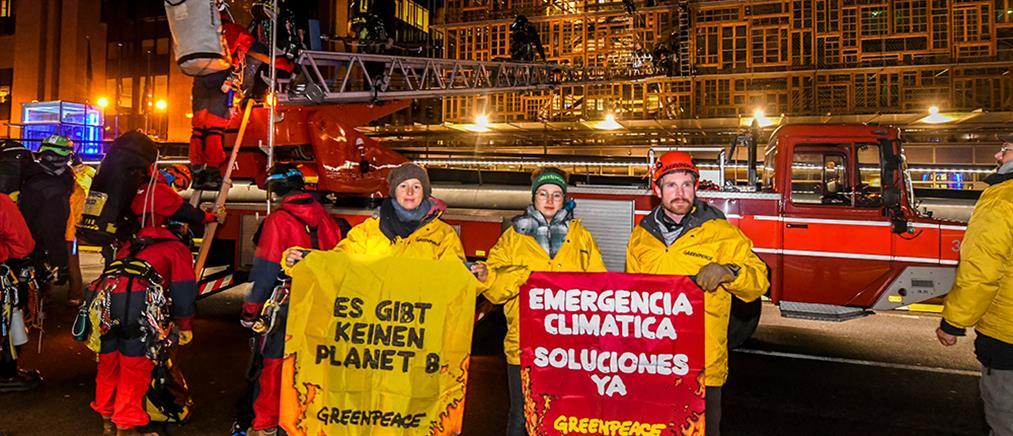 """Σε """"κλοιό"""" ακτιβιστών της Greenpeace το κτίριο του Ευρωπαϊκού Συμβουλίου"""