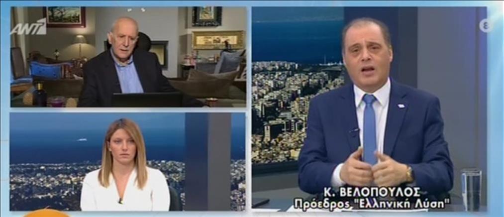 Βελόπουλος στον ΑΝΤ1: Η κυβέρνηση επικοινωνεί μέτρα που δεν τα εφαρμόζει (βίντεο)