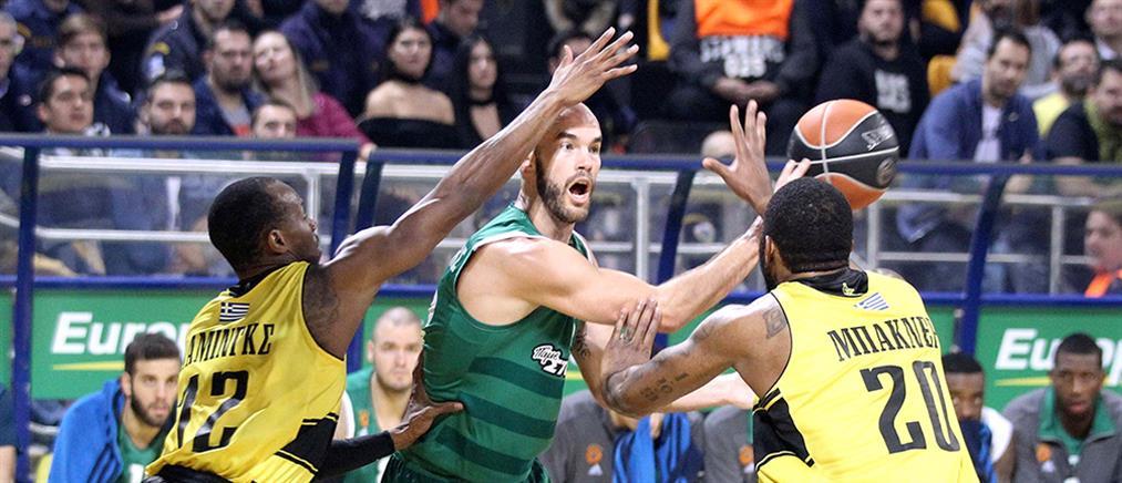 Κύπελλο μπάσκετ: στο Αλεξάνδρειο ο τελικός