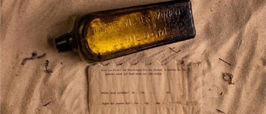 Βρέθηκε μήνυμα 132 ετών μέσα σε μπουκάλι!
