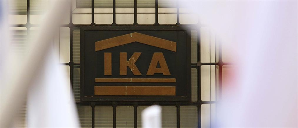 ΙΚΑ: Εκτός ρύθμισης 80000 ασφαλισμένοι