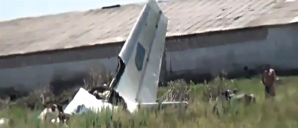 «Φουντώνει» η διαμάχη Ουκρανίας-Ρωσίας μετά τη κατάρριψη μεταγωγικού ΑΝ-26
