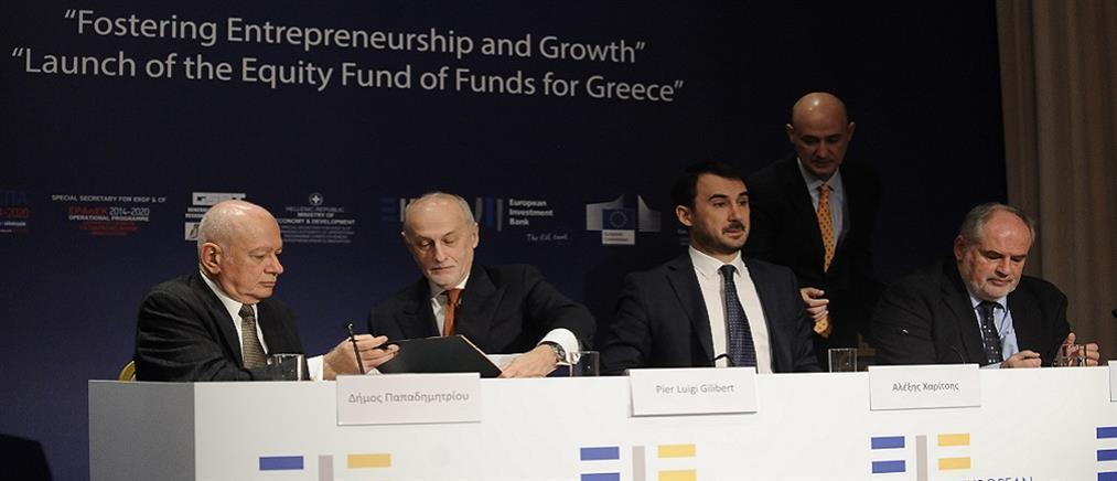 Ρευστότητα 1 δις για τους μικρομεσαίους από το Ταμείο Συνεπενδύσεων