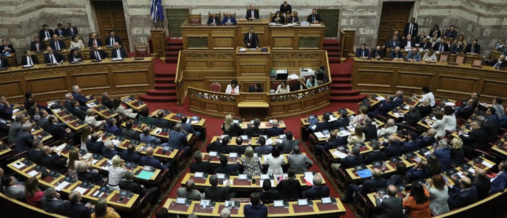 Κατατέθηκε στην Βουλή το πολυνομοσχέδιο για άσυλο, ΟΤΑ και διανομή φαρμάκων