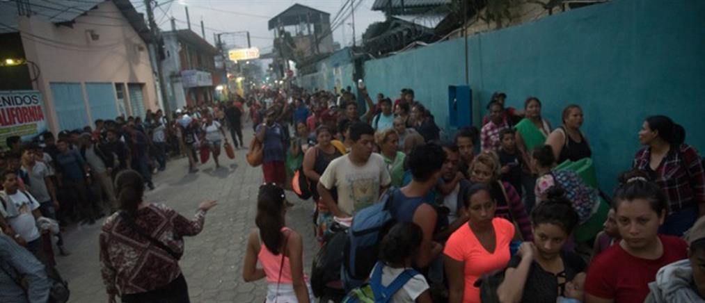 Ο Τραμπ απειλεί ξανά να διακόψει τη βοήθεια σε Ονδούρα, Γουατεμάλα και Ελ Σαλβαδόρ