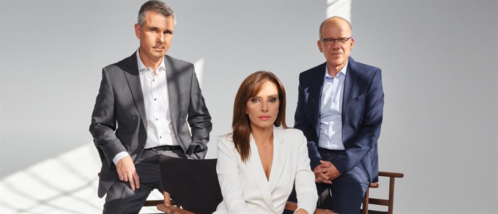 """Special Report"": Επιστρέφει στον ΑΝΤ1"