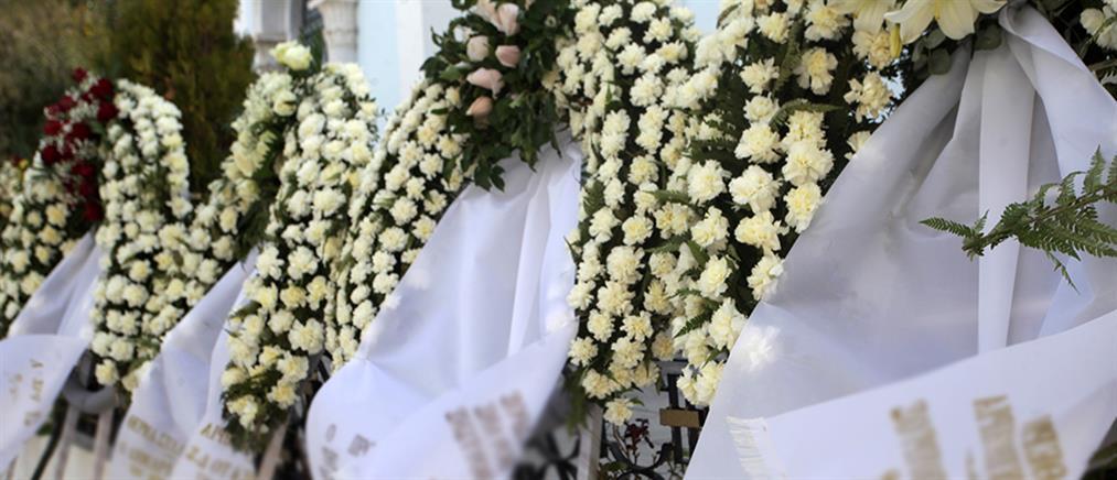 Θερινό ωράριο και στις κηδείες