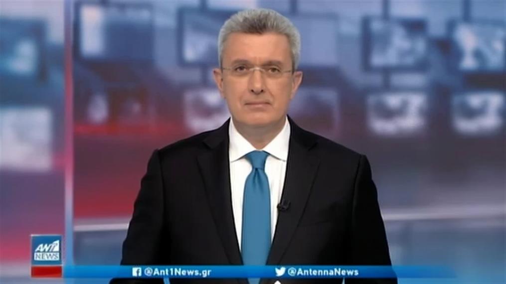 ANT1 NEWS 15-04-2021 ΣΤΙΣ 18:50
