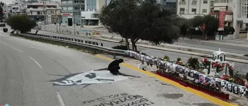 Το συγκινητικό γκράφιτι για τον Παντελίδη στο σημείο του τροχαίου (βίντεο)