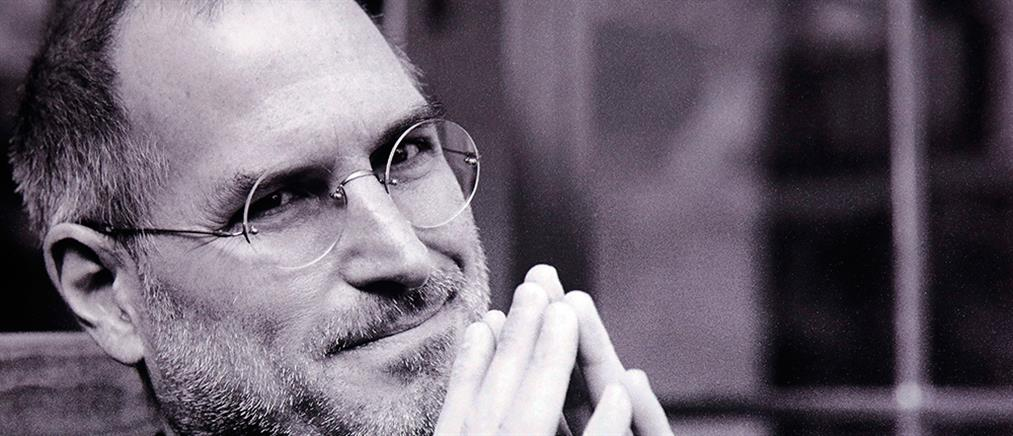 """Είχαν την υπογραφή του ιδρυτή της Apple Στιβ Τζομπς και """"έπιασαν"""" 154.000 δολάρια"""