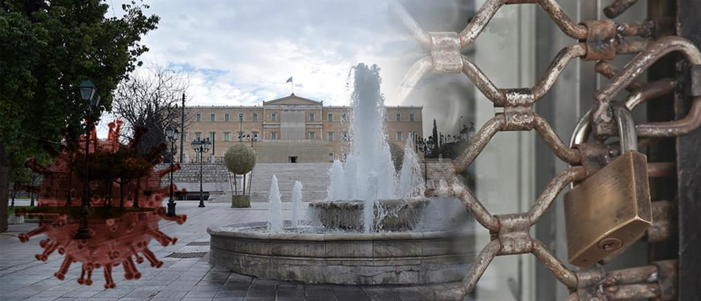 Κορονοϊός: lockdown μέχρι μέσα Μαρτίου και νέα μέτρα εν όψει
