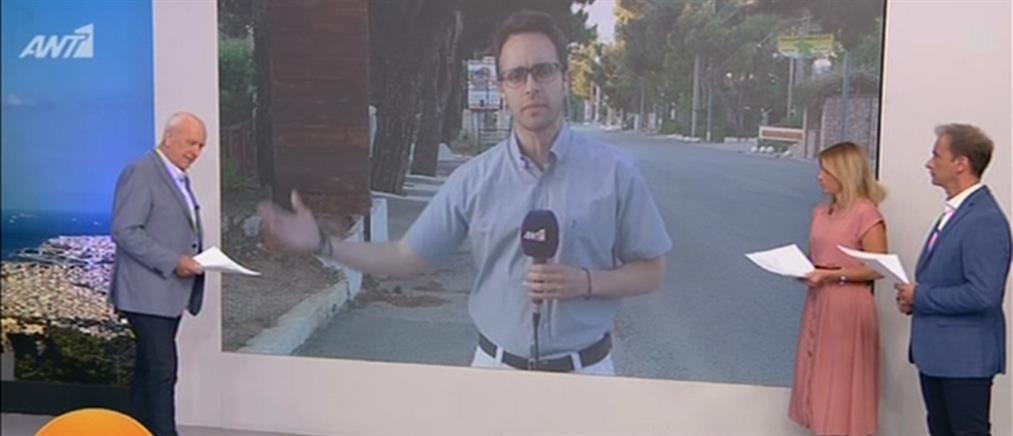 Απατεώνες προσποιούνται τους δημοτικούς υπαλλήλους για να μπουκάρουν σε σπίτια (βίντεο)