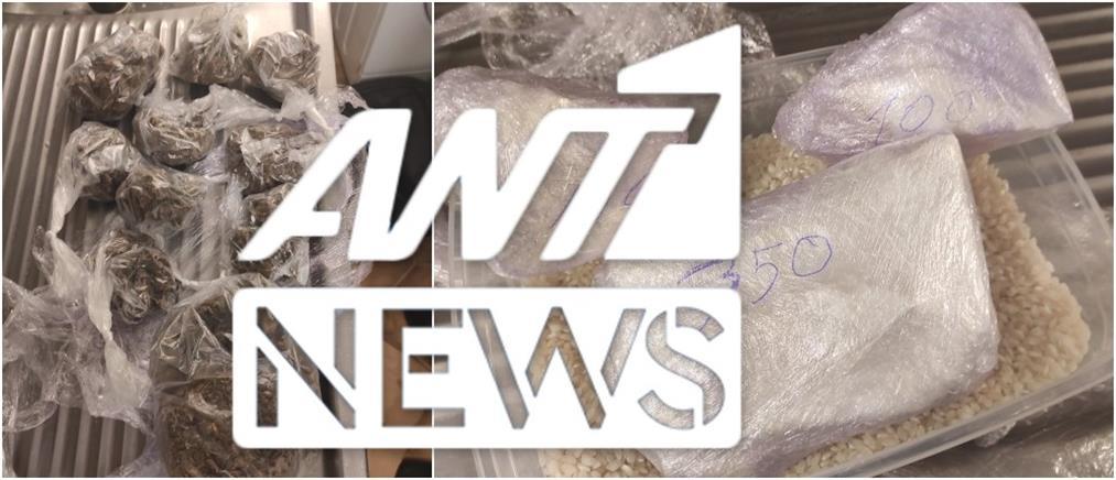Μύκονος: νέο χτύπημα στη διακίνηση ναρκωτικών (εικόνες)