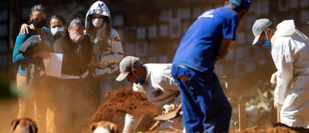 """Ο κορονοϊός συνεχίζει να """"θερίζει"""" στη Βραζιλία"""