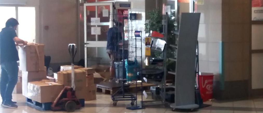 Διάρρηξη σε κυλικείο Νοσοκομείου