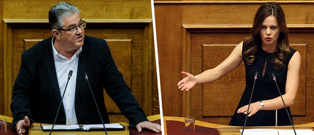 Βουλή: σκληρή κόντρα Κουτσούμπα – Αχτσιόγλου για τα εργασιακά
