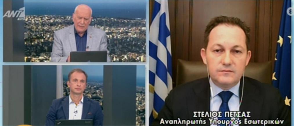 Πέτσας: δύσκολο να επιτρέπονται οι μετακινήσεις για τους τουρίστες και όχι για τους Έλληνες