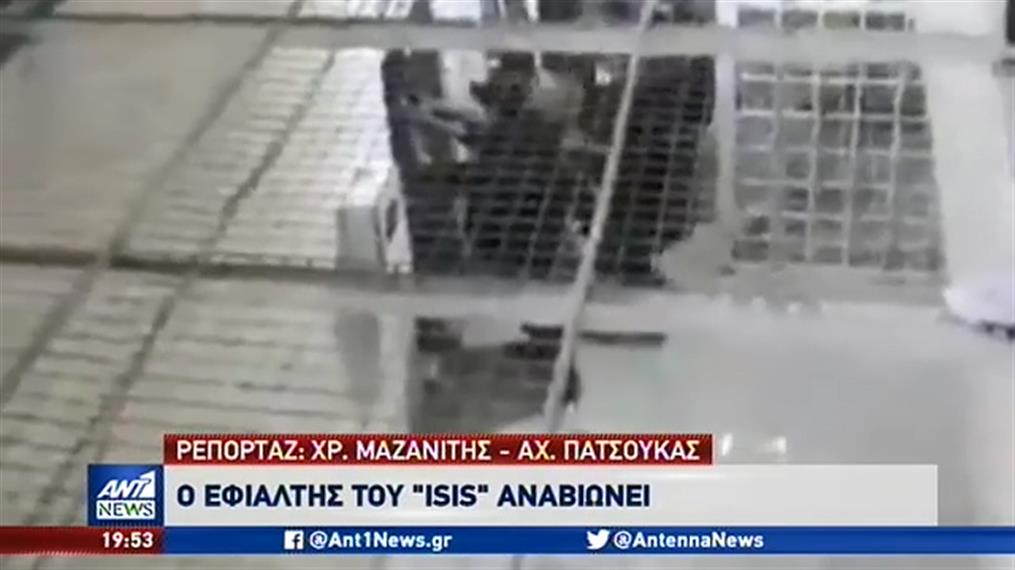 Αναβιώνει ο εφιάλτης του ISIS