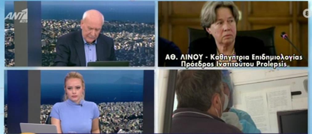 Λινού για κορονοϊό στον ΑΝΤ1: η κατάσταση είναι πλέον εξαιρετικά δύσκολη (βίντεο)