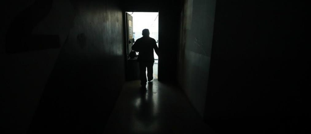 Στο σκοτάδι η Βενεζουέλα: Ο Γκουαϊδό ζητά κατάσταση έκτακτης ανάγκης