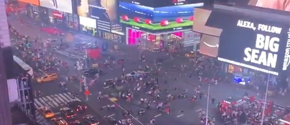 Ο απόλυτος πανικός στην Νέα Υόρκη! Ποδοπατήθηκαν φοβούμενοι πυροβολισμούς (βίντεο)