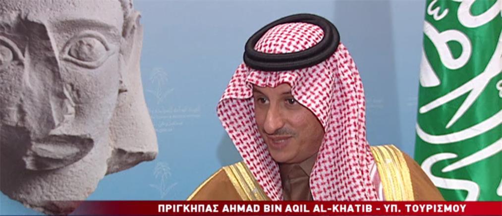 Ο Υπουργός Τουρισμoύ της Σαουδικής Αραβίας στον ΑΝΤ1 (βίντεο)