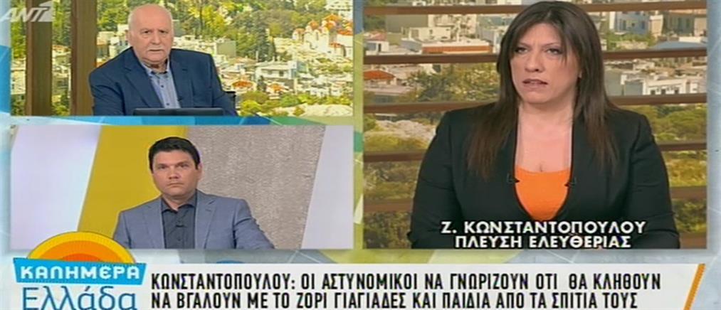 Κωνσταντοπούλου στον ΑΝΤ1: στημένη η ομηρία των δύο στρατιωτικών