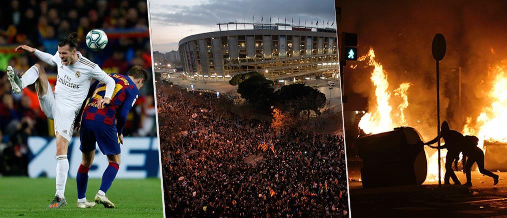 """El Clasico: """"Θεαματικότερα"""" τα επεισόδια από τον αγώνα (εικόνες)"""