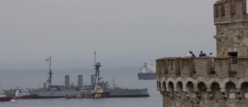 """Πότε σαλπάρει το """"Αβέρωφ"""" από την Θεσσαλονίκη"""