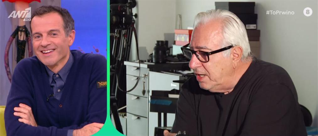 Τάκης Διαμαντόπουλος: Οι ιστορίες πίσω από τα πορτρέτα του κορυφαίου Έλληνα φωτογράφου (βίντεο)