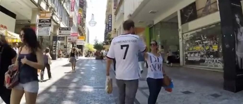 Πόσο φιλικά αντιμετωπίζεται ένας Γερμανός στους δρόμους της Αθήνας;